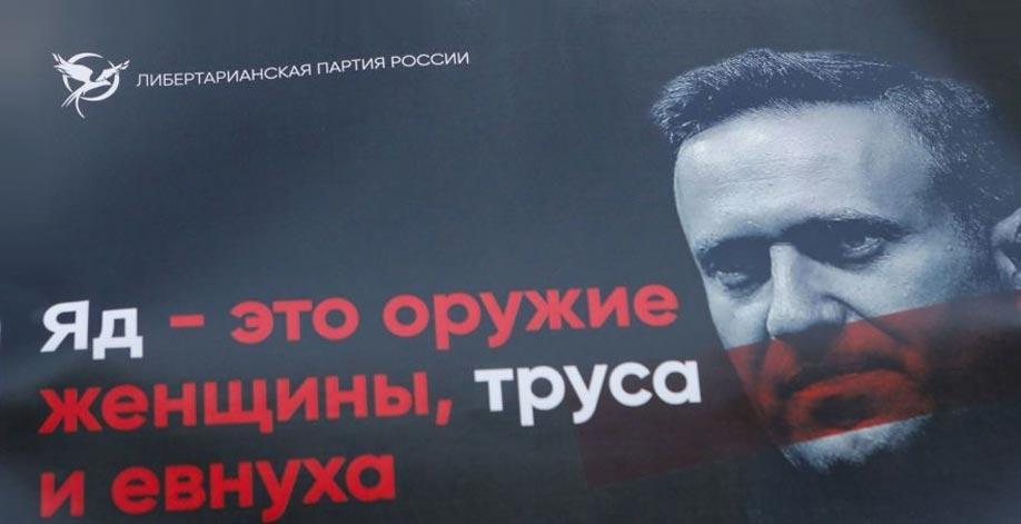 Begint in Tomsk Poetins Waterloo